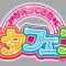 stafes_logo1213